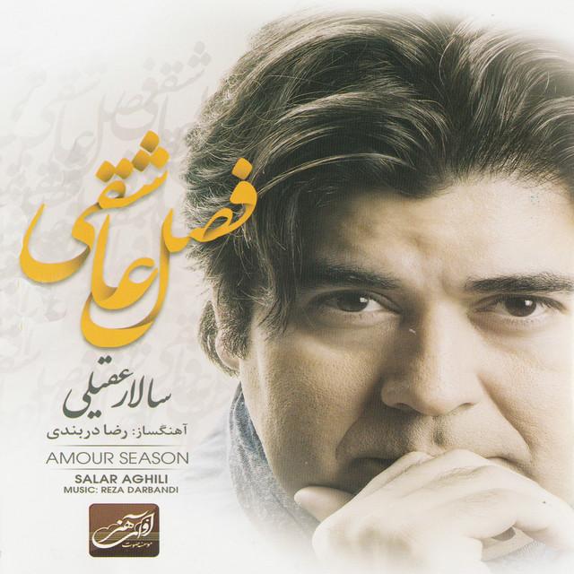 Salar Aghili & Rumi Ensemble