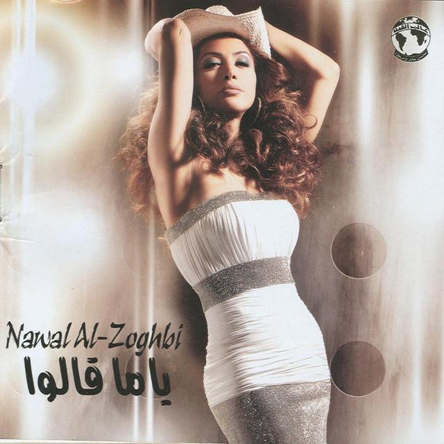 Nawal Al Zoughbi